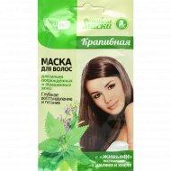 Маска для волос «Крапивная» 30 мл.