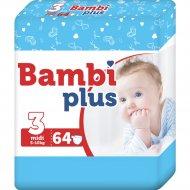Подгузники детские «Bambi plus» 5-10 кг, размер 3, 64 шт.
