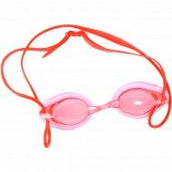Очки для плавания.