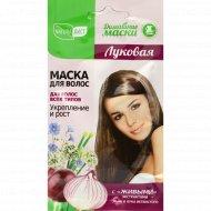Маска для волос «Луковая» 30 мл.
