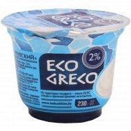 Йогурт «Eco Greco» Греческий, 2%, 230 г