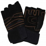 Перчатки для фитнеса.