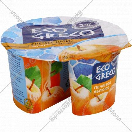 Йогурт «Греческий» печеное яблоко, 2%, 130 г.