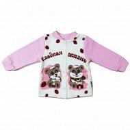 Кофточка детская «Амелли» розовая.