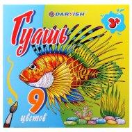 Краски гуашевые «Darvish» 9 цветов, 180 мл.