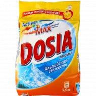 Порошок стиральный « Dosia» Альпийская свежесть, 5.5 кг.