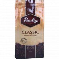 Кофе «Paulig Classic» молотый 75 г.