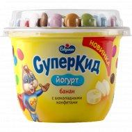 Йогурт «Суперкид» банан-конфеты, 2 %, 103 г.