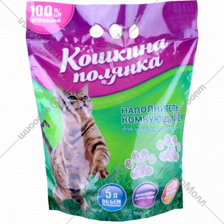 Комкующийся наполнитель «Кошкина полянка» бентонитовый, 5 л, 3 кг.