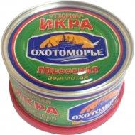 Зернистая икра лососевых «Кета» 130 г.