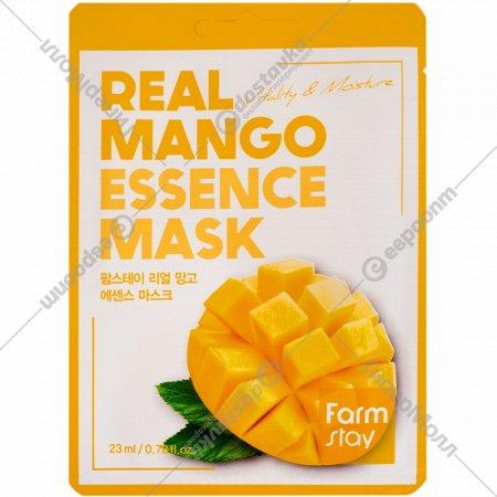 Маска тканевая для лица с экстрактом манго, 23 мл.