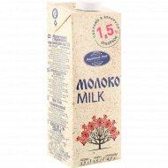 Молоко «Молочный мир» стерилизованное, 1.5%, 1 л.