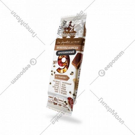 Батончик протеиновый №9 «Боинова» шоколад и орехи, 35 г.