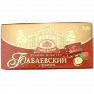 Шоколад «Бабаевский» темный, с фундуком, 100 г.