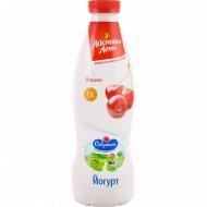 Йогурт питьевой «Ласковое лето» вишня, 1%, 900 г.