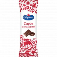 Сырок творожный «Савушкин» шоколадный, 20%, 50 г.