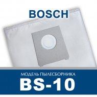 Комплект пылесборников «Альфа-к» BS-10.