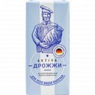 Дрожжи хлебопекарные «Aktiva» 100 г