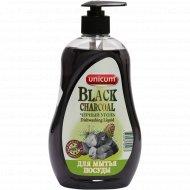 Средство для мытья посуды «Unicum» чёрный уголь, 550 мл.