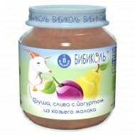 Пюре «Бибиколь» груша, слива, с йогуртом, из козьего молока, 125 г.
