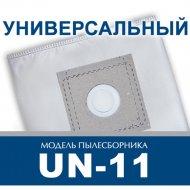 Комплект пылесборников «Альфа-к» UN-10.