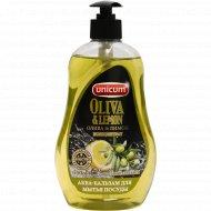 Средство для мытья посуды «Unicum» oliva&lemon, 550 мл.