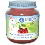 Пюре «Бибиколь» вишня, яблоко с йогуртом из козьего молока, 125 г.