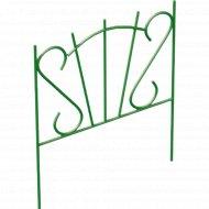 Забор садово-парковый «Арфа» (труба электросварная 10 мм, краска).