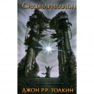 Книга «Сильмариллион» Толкин Джон Р.Р.