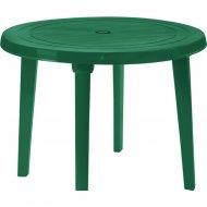 Садовый стол «Алеана» зеленый, 90 см