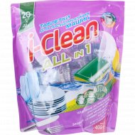 Таблетки для посудомоечных машин «I-Clean» All in 1, 20 шт