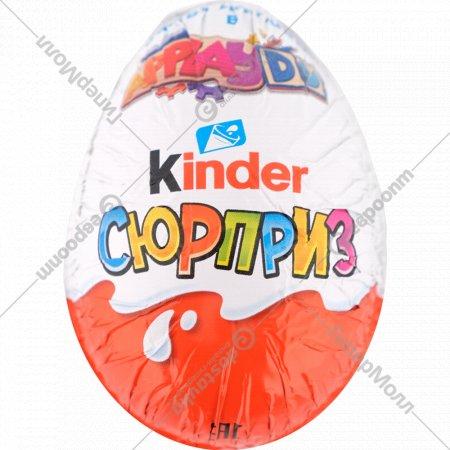 Кондитерское изделие «Kinder Сюрприз» c игрушкой, 20 г.