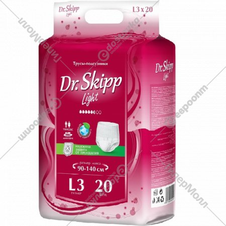 Трусы-подгузники для взрослых «Dr.Skipp» Light, L3, 90-140 см, 20 шт.
