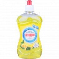 Средство для мытья посуды «Хозяюшка» лимон, 500 мл.