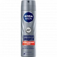 Дезодорант-антиперспирант спрей «Nivea Men» серебряная защита, 150 мл.