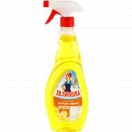 Средство для мытья стекол «Хозяюшка» лимон с триггером, 750 мл.
