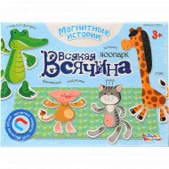 Игра магнитная «Всякая всячина. Зоопарк» 7 звуков.