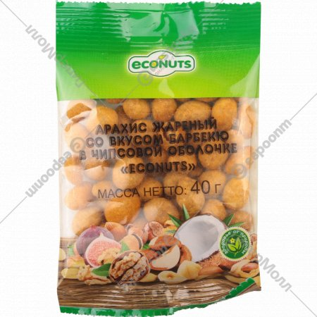 Арахис в чипсовой оболочке «Econuts» со вкусом барбекю 40 г.