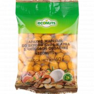 Арахис в чипсовой оболочке «Econuts» со вкусом сыра и лука, 40 г.