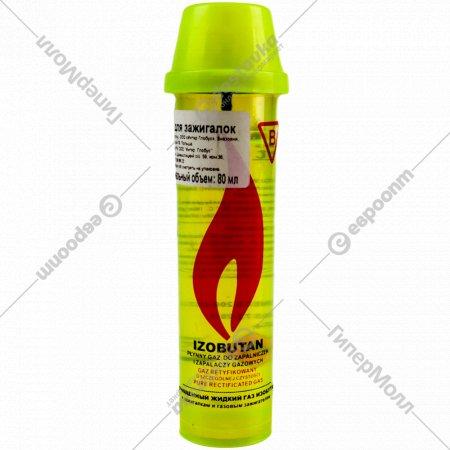Газ для зажигалок 80 мл.