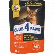 Корм для кошек «Club 4 paws» с телятиной в овощном соусе, 80 г.