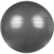 Мяч гимнастический, 1-D85, серебристо-серый.
