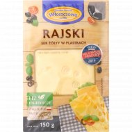 Сыр сычужный «Райский» полутвердый, 45%, 150 г.