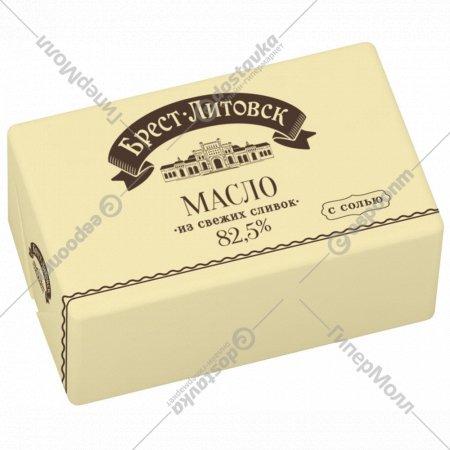 Масло сливочное «Брест-Литовск» солёное, 82.5%, 180 г.