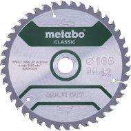 Пильное полотно «Metabo» Multi Cut Classic Z42 FZ/TZ 5° 628280000.