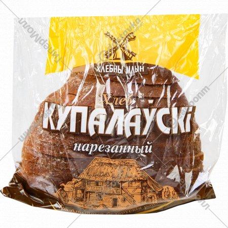 Хлеб «Купалаўскi» нарезанный, 450 г.