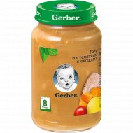 Рагу «Gerber» из телятины с овощами, 190 г.