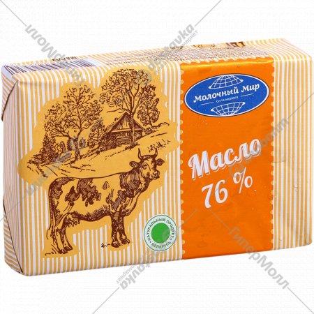 Масло сладкосливочное «Молочный мир» несоленое, 76%, 180 г