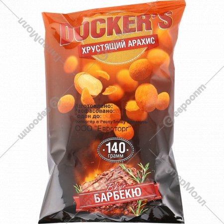 Арахис жареный «Docker's» со вкусом барбекю 140 г.