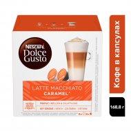 Кофе в капсулах «Nescafe» Dolce Gusto Latte Macchiato Caramel, 16 шт.